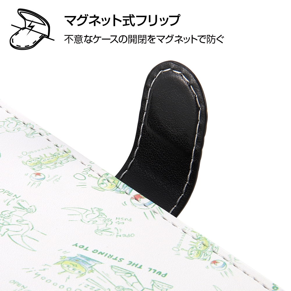 iPhone 12 / 12 Pro 『ディズニー・ピクサーキャラクター』/耐衝撃 手帳型アートケース マグネット/『モンスターズ・インク_20』