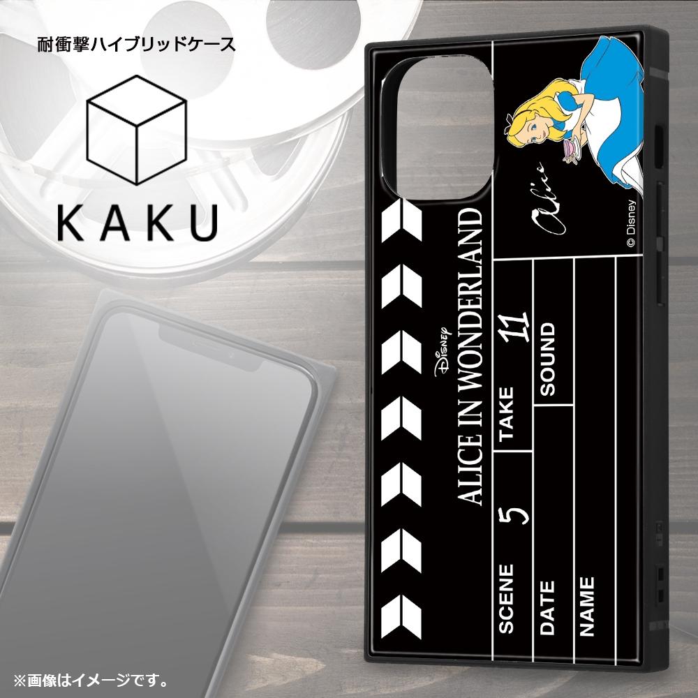 iPhone 12 mini /『ディズニーキャラクター』/耐衝撃ハイブリッドケース KAKU/『ふしぎの国のアリス/Clapperboard』【受注生産】