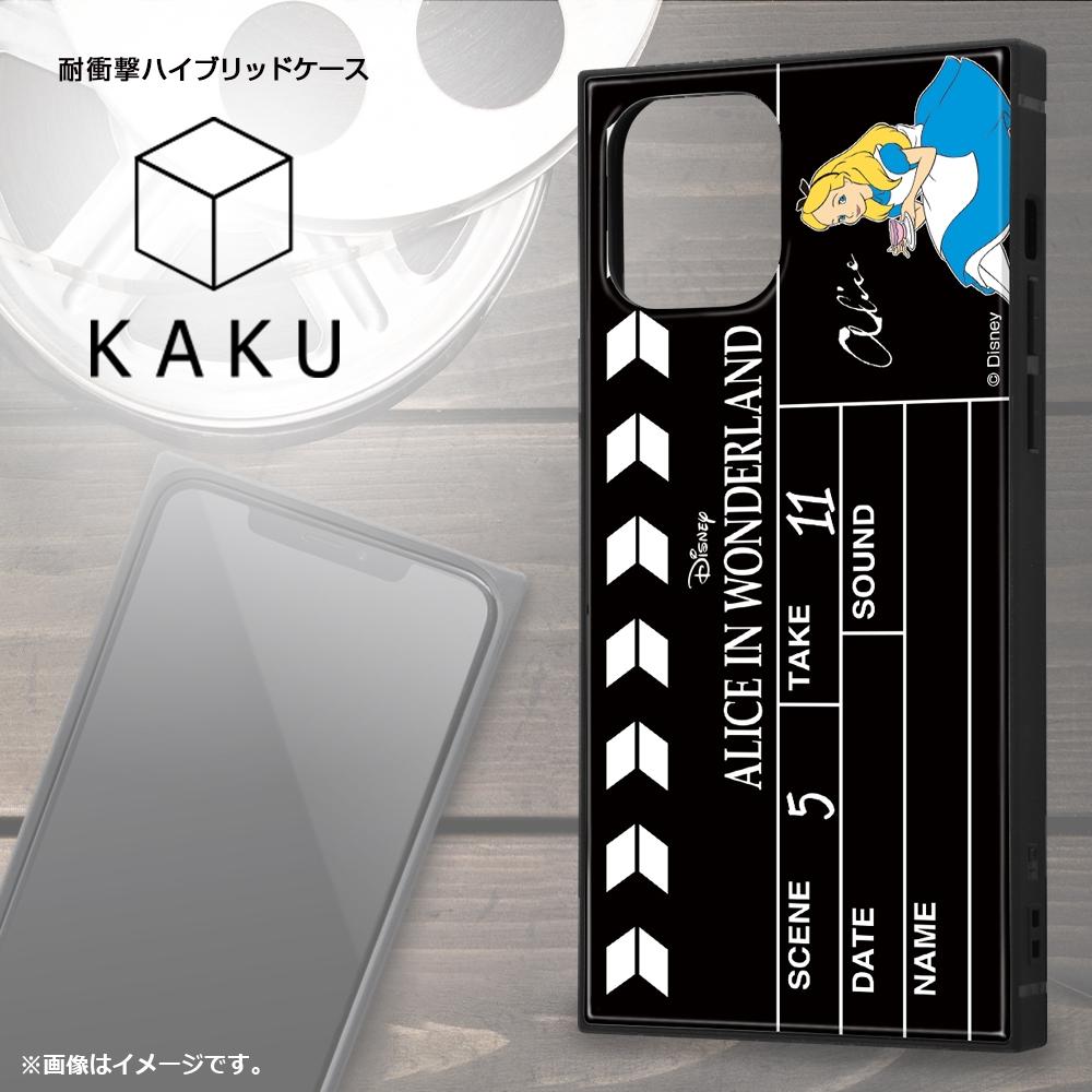 iPhone 12 / 12 Pro /『ディズニーキャラクター』/耐衝撃ハイブリッドケース KAKU/『ふしぎの国のアリス/Clapperboard』【受注生産】
