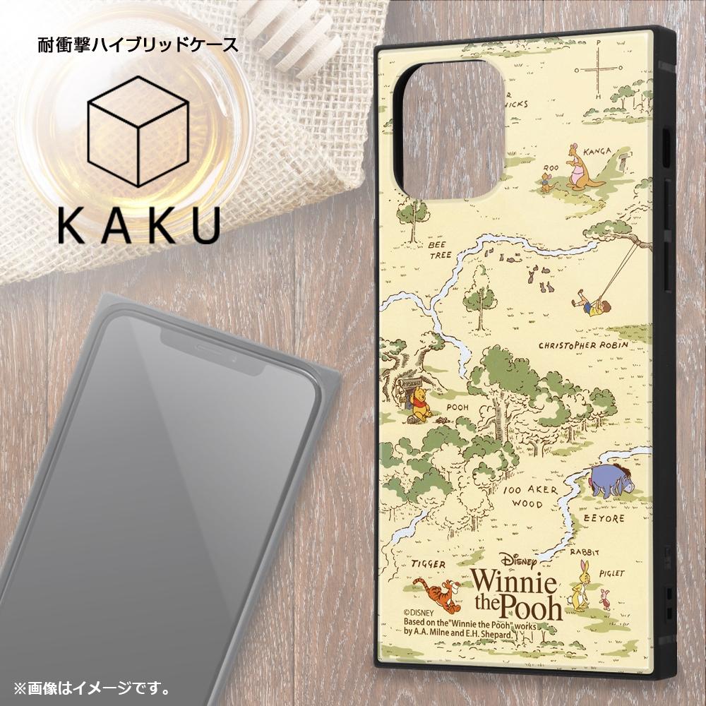 iPhone 12 / 12 Pro /『ディズニーキャラクター』/耐衝撃ハイブリッドケース KAKU/『くまのプーさん/ナチュラル』【受注生産】