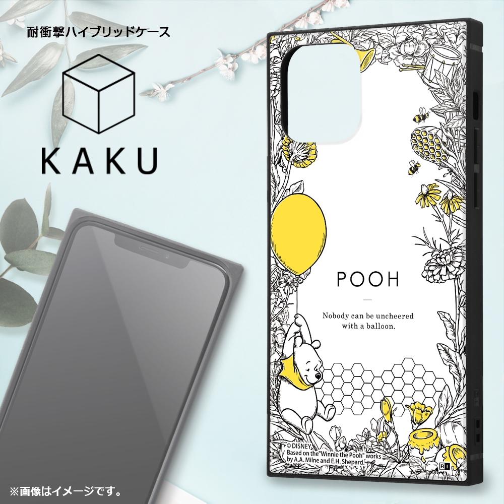iPhone 12 / 12 Pro /『ディズニーキャラクター』/耐衝撃ハイブリッドケース KAKU/『くまのプーさん/ボタニカル』_01【受注生産】