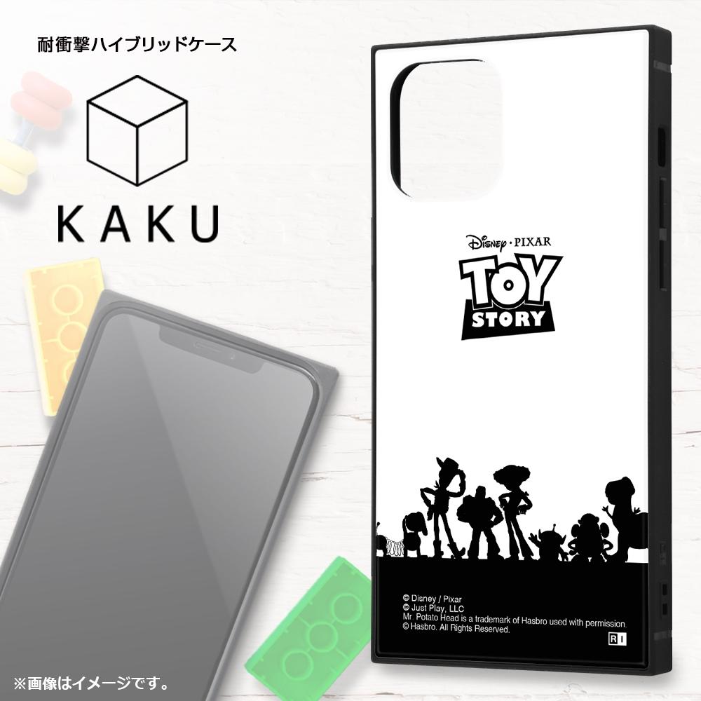 iPhone 12 / 12 Pro /『ディズニー・ピクサーキャラクター』/耐衝撃ハイブリッドケース KAKU/『モンスターズ・インク』_22【受注生産】