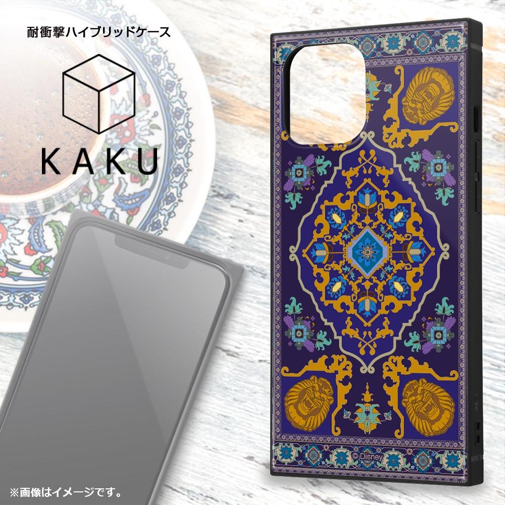 iPhone 12 Pro Max /『アラジン』/耐衝撃ハイブリッドケース KAKU/『アラジン/世界最強の魔人』【受注生産】