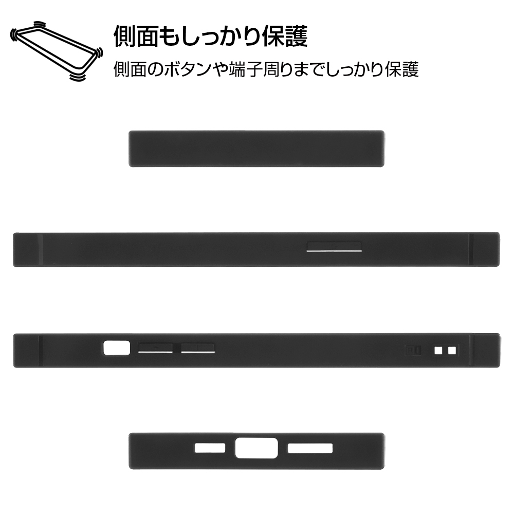 iPhone 12 Pro Max /『ディズニーキャラクター』/耐衝撃ハイブリッドケース KAKU/『くまのプーさん/ボタニカル』_04【受注生産】