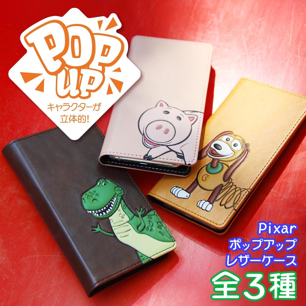iPhone SE(第2世代)/8/7用/『ディズニー・ピクサーキャラクター』/カホゴな手帳型ケース FLEX ポップアップ/『スリンキー』【セット商品】