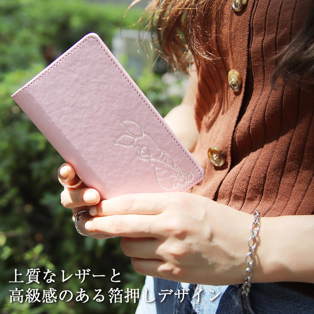 Xperia Ace用/『ディズニーキャラクター』/カホゴな手帳型ケース FLEX ホットスタンプ /『ピグレット』【セット商品】