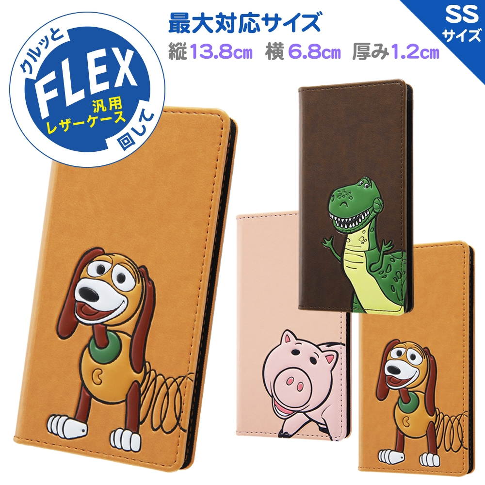 Galaxy Feel用/『ディズニー・ピクサーキャラクター』/カホゴな手帳型ケース FLEX ポップアップ/『スリンキー』【セット商品】