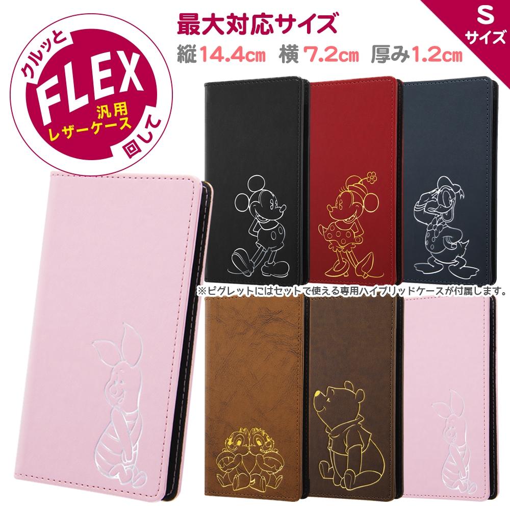iPhone XS/X用/『ディズニーキャラクター』/カホゴな手帳型ケース FLEX ホットスタンプ /『ピグレット』【セット商品】