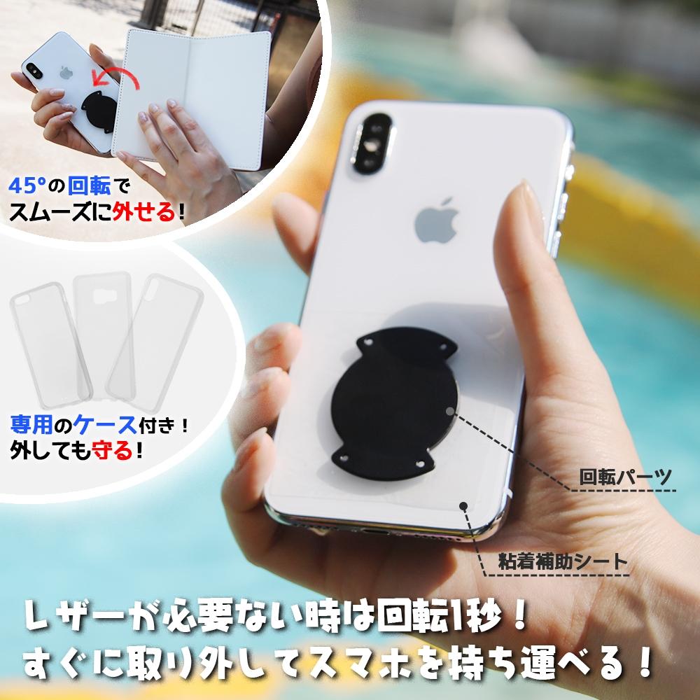 iPhone XS/X用/『ディズニー・ピクサーキャラクター』/カホゴな手帳型ケース FLEX ポップアップ/『スリンキー』【セット商品】