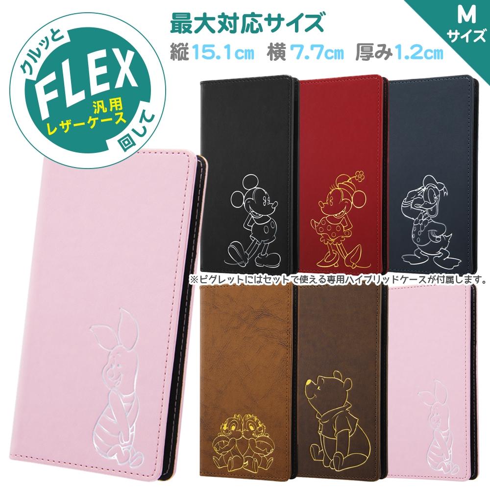 iPhone XR用/『ディズニーキャラクター』/カホゴな手帳型ケース FLEX ホットスタンプ /『ピグレット』【セット商品】