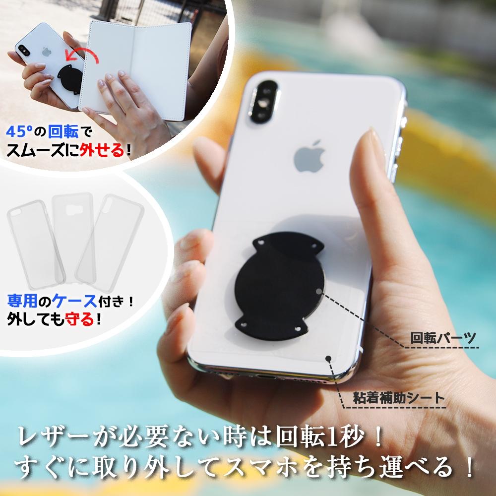 iPhone 8 Plus/7 Plus用/『ディズニーキャラクター』/カホゴな手帳型ケース FLEX ホットスタンプ /『ピグレット』【セット商品】