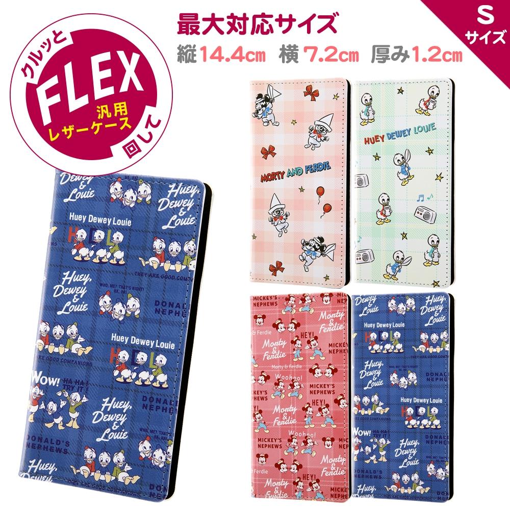 汎用『ディズニーキャラクター』/手帳型ケース FLEX S/『ミッキーマウスフレンズ/総柄』_02【受注生産】