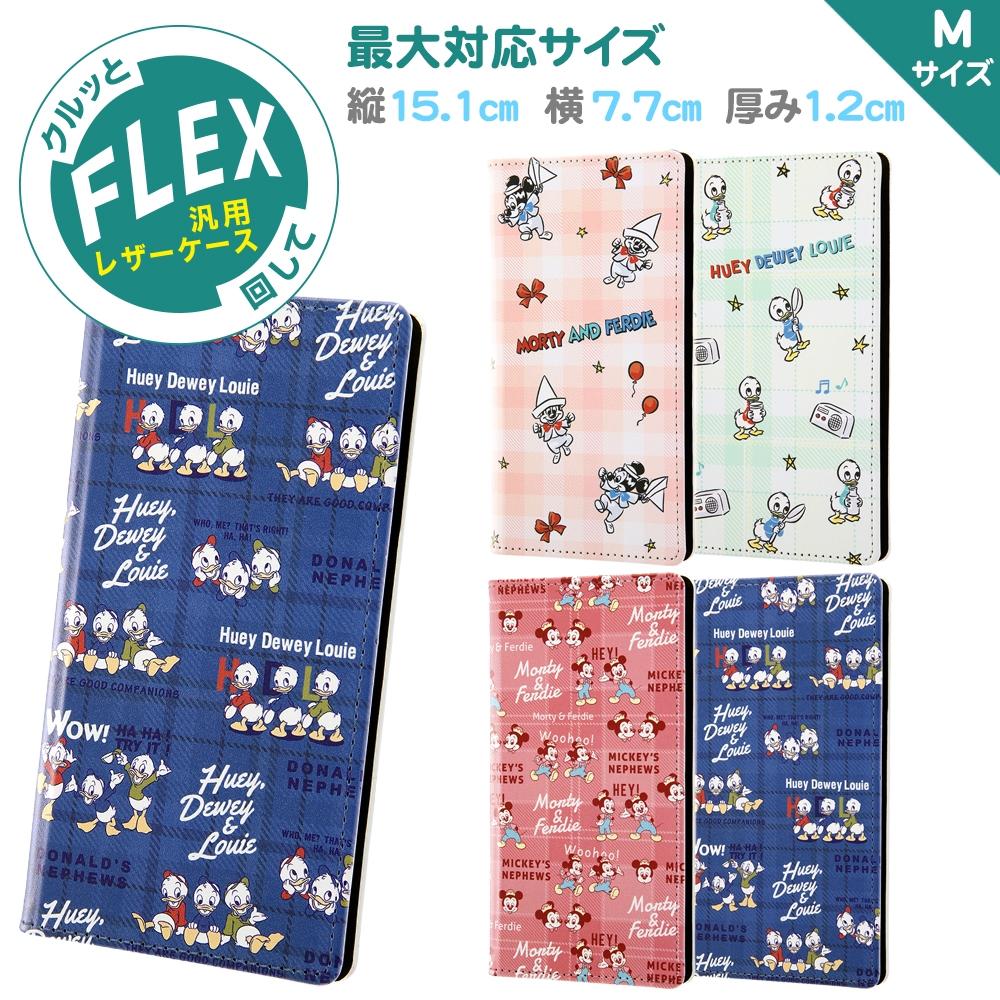 汎用『ディズニーキャラクター』/手帳型ケース FLEX M/『ミッキーマウスフレンズ/総柄』_02【受注生産】