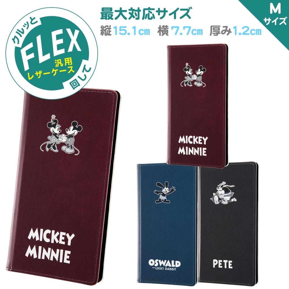 汎用『ディズニーキャラクター』/手帳型ケース FLEX M/『ミッキーマウスフレンズ/モノクローム』【受注生産】