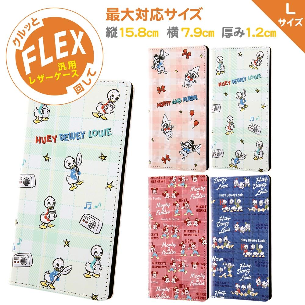 汎用『ディズニーキャラクター』/手帳型ケース FLEX L/『ミッキーマウスフレンズ/チェック』_02【受注生産】