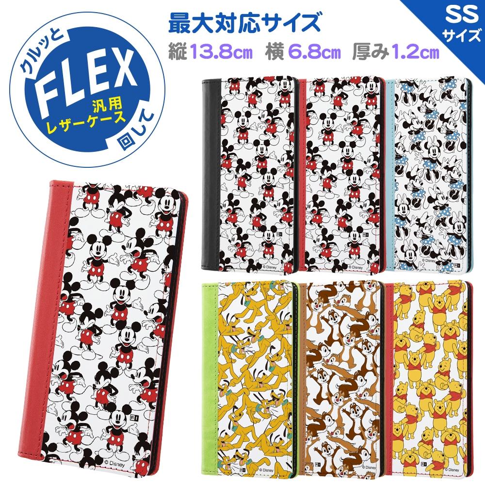 汎用『ディズニーキャラクター』/手帳型ケース FLEX バイカラー01 SS/『ディズニーキャラクター/総柄』_02【受注生産】