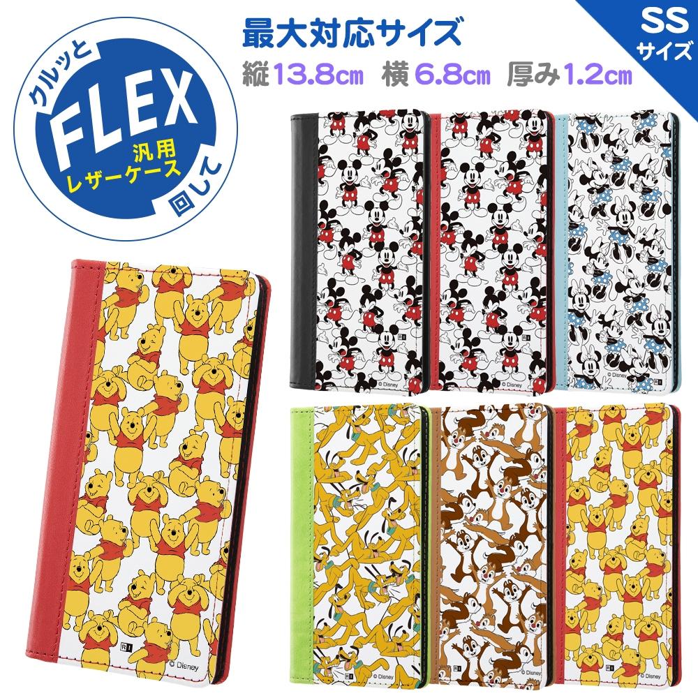 汎用『ディズニーキャラクター』/手帳型ケース FLEX バイカラー01 SS/『ディズニーキャラクター/総柄』_06【受注生産】