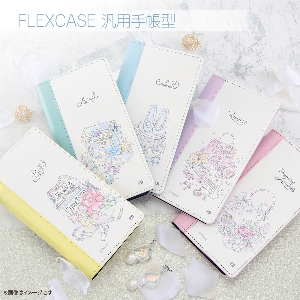 汎用『ディズニーキャラクター OTONA』/手帳型ケース FLEX バイカラー01 M/『ベル/OTONA Princess』【受注生産】