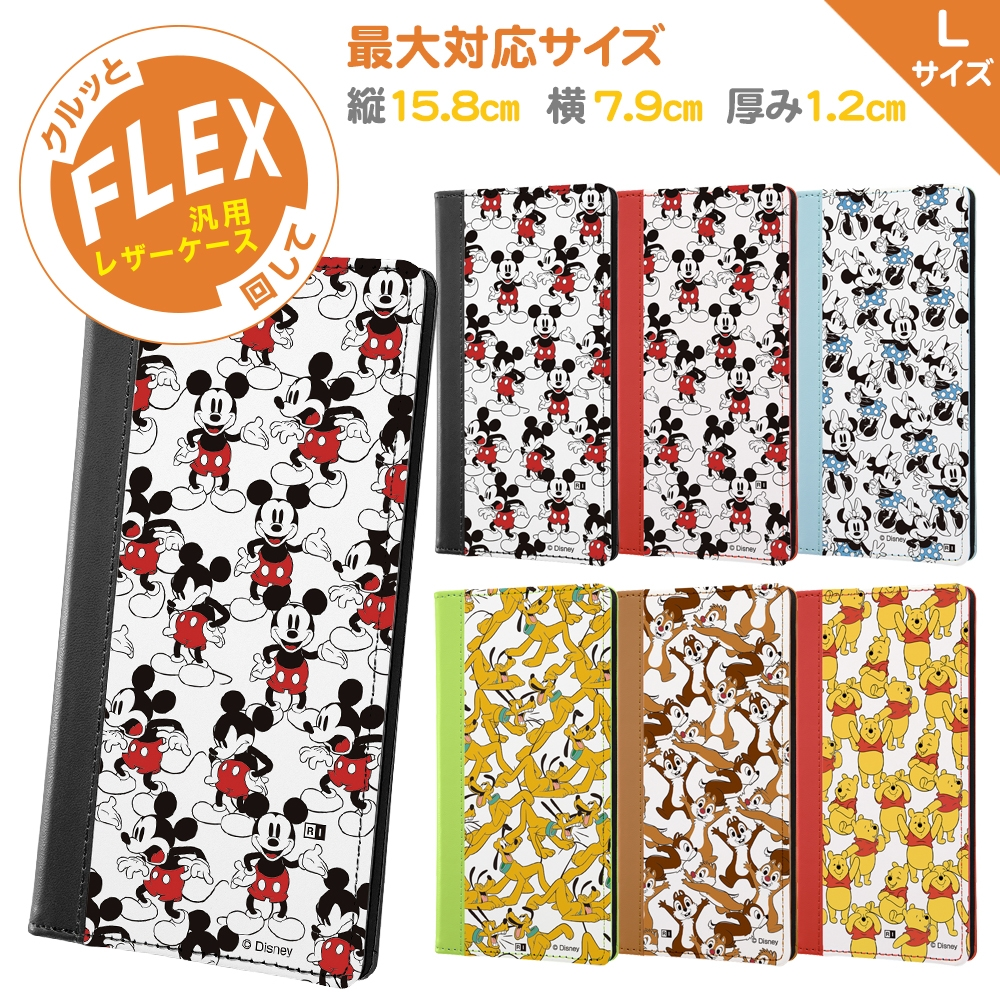 汎用『ディズニーキャラクター』/手帳型ケース FLEX バイカラー01 L/『ディズニーキャラクター/総柄』_01【受注生産】