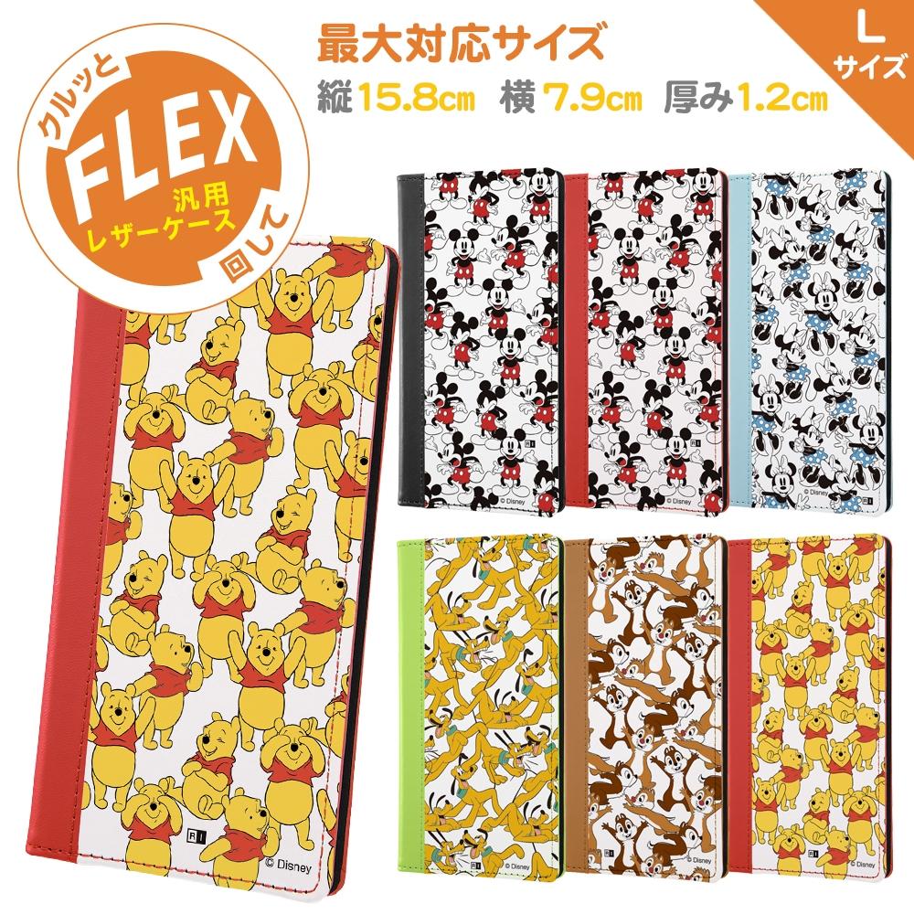 汎用『ディズニーキャラクター』/手帳型ケース FLEX バイカラー01 L/『ディズニーキャラクター/総柄』_06【受注生産】