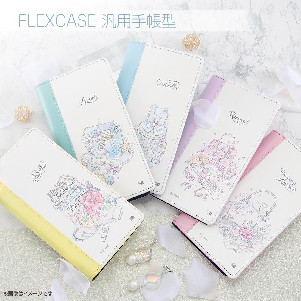 汎用『ディズニーキャラクター OTONA』/手帳型ケース FLEX バイカラー01 L/『シンデレラ/OTONA Princess』【受注生産】