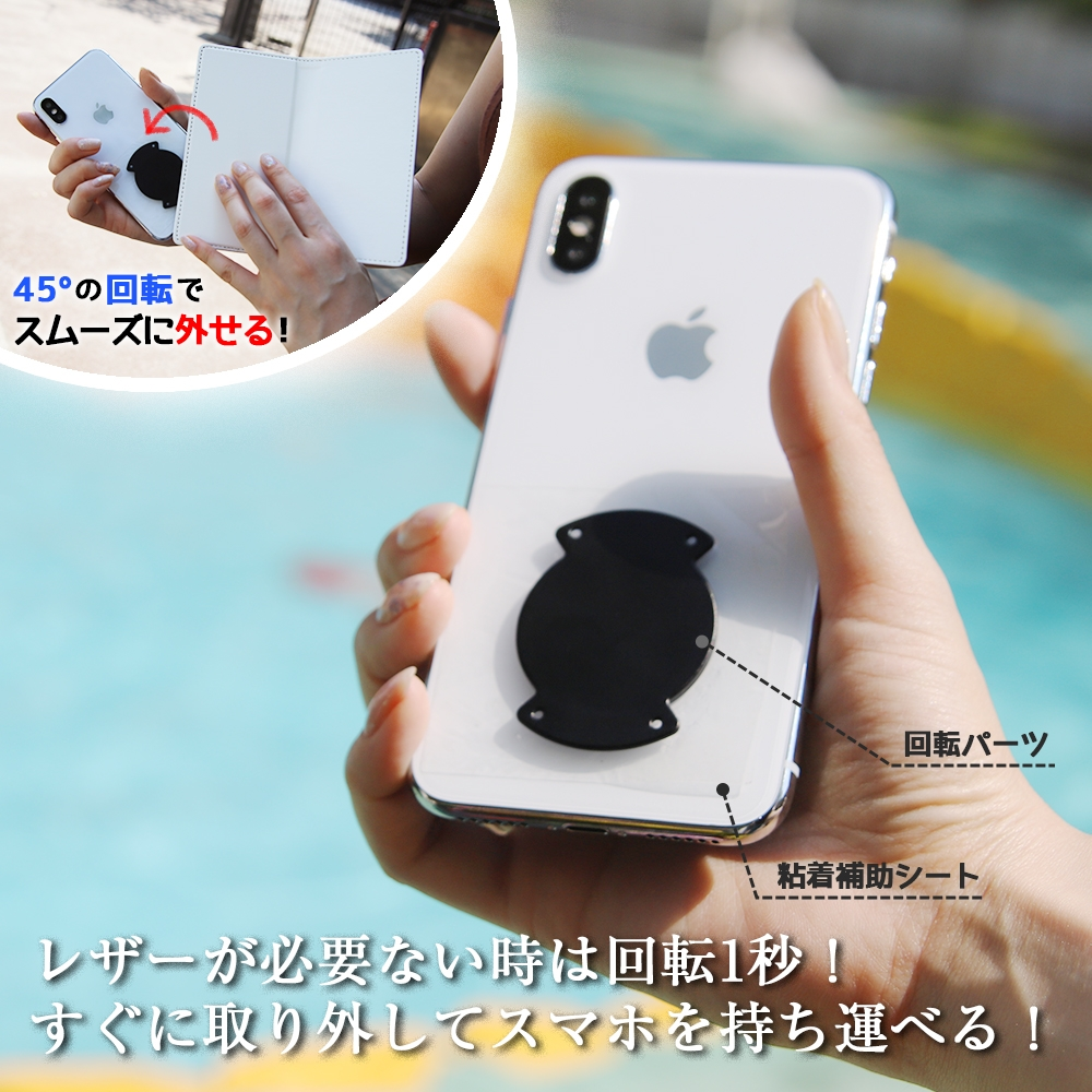 iPhone SE(第2世代) / 8 / 7 /『ディズニーキャラクター』/手帳型 FLEX CASE バイカラー01 SS/『くまのプーさん/ボタニカル』_03【受注生産】
