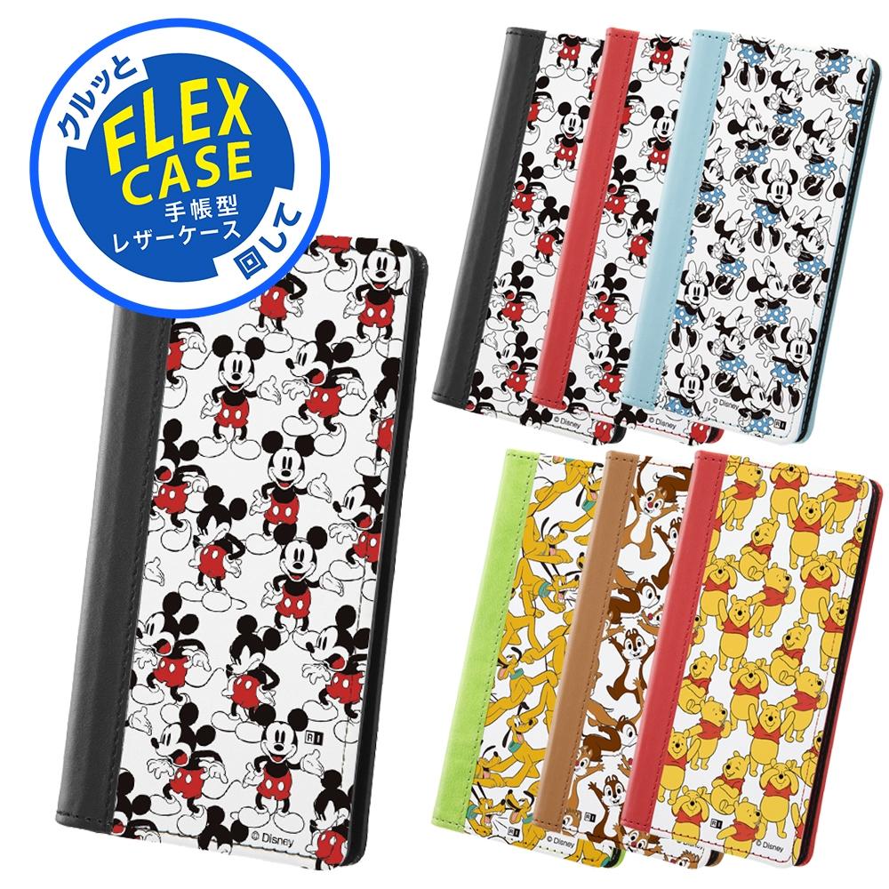 iPhone 12 mini /『ディズニーキャラクター』/手帳型 FLEX CASE バイカラー01 SS/『ディズニーキャラクター/総柄』_01【受注生産】