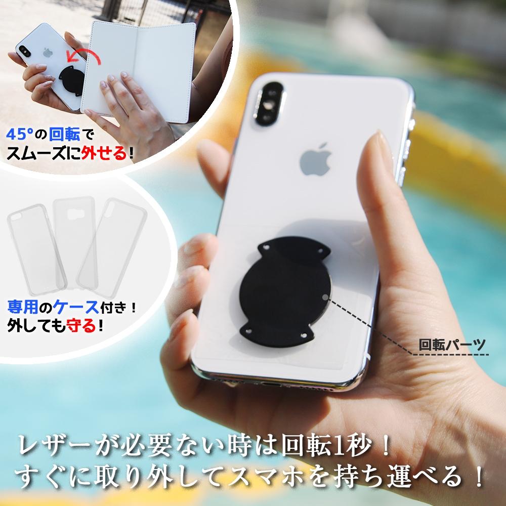 iPhone 12 / 12 Pro /『ディズニーキャラクター』/手帳型 FLEX CASE バイカラー01 M/『ディズニーキャラクター/総柄』_02【受注生産】