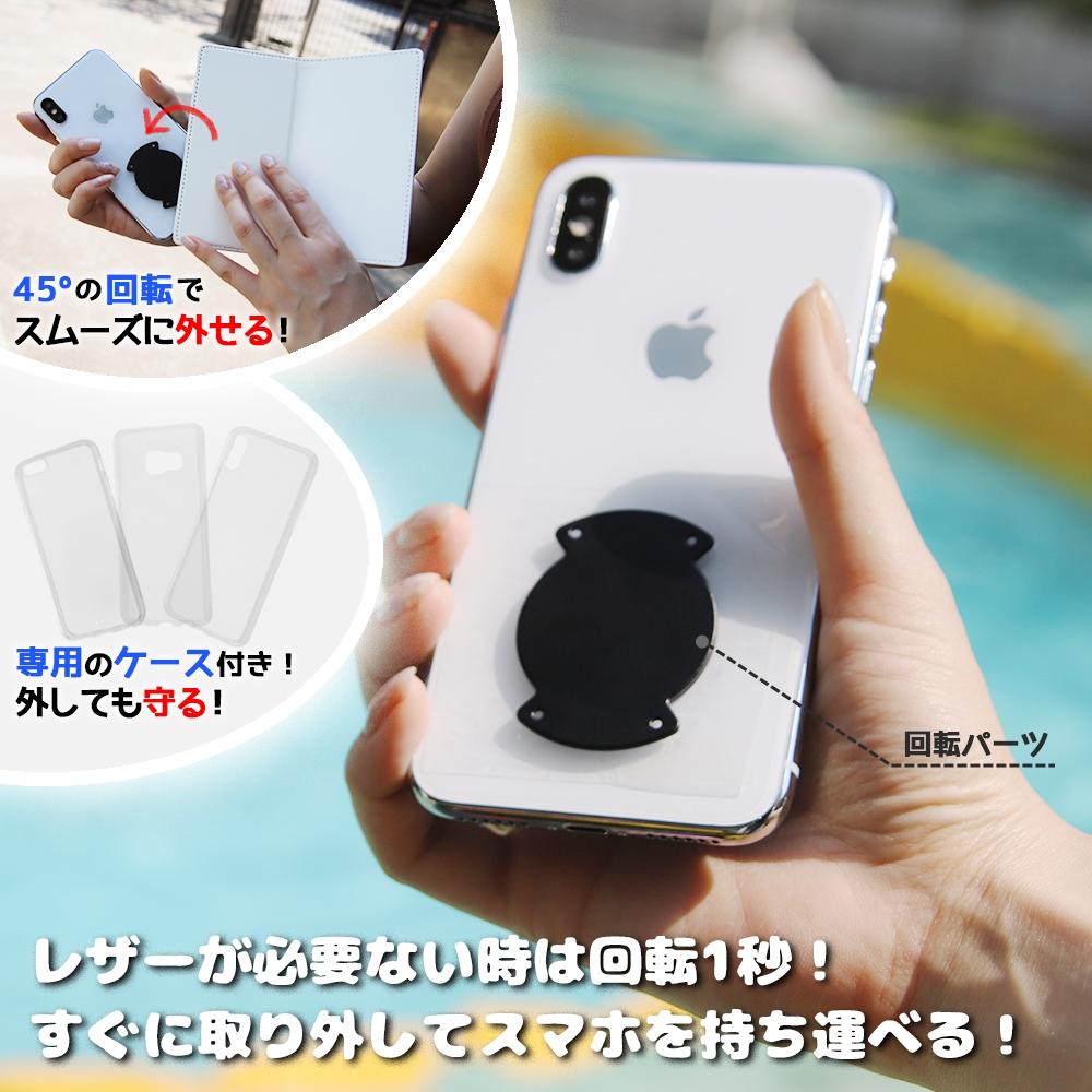 iPhone 12 / 12 Pro 『ディズニーキャラクター』/手帳型 FLEX CASE バイカラー/『くまのプーさん/ボタニカル』_01【受注生産】