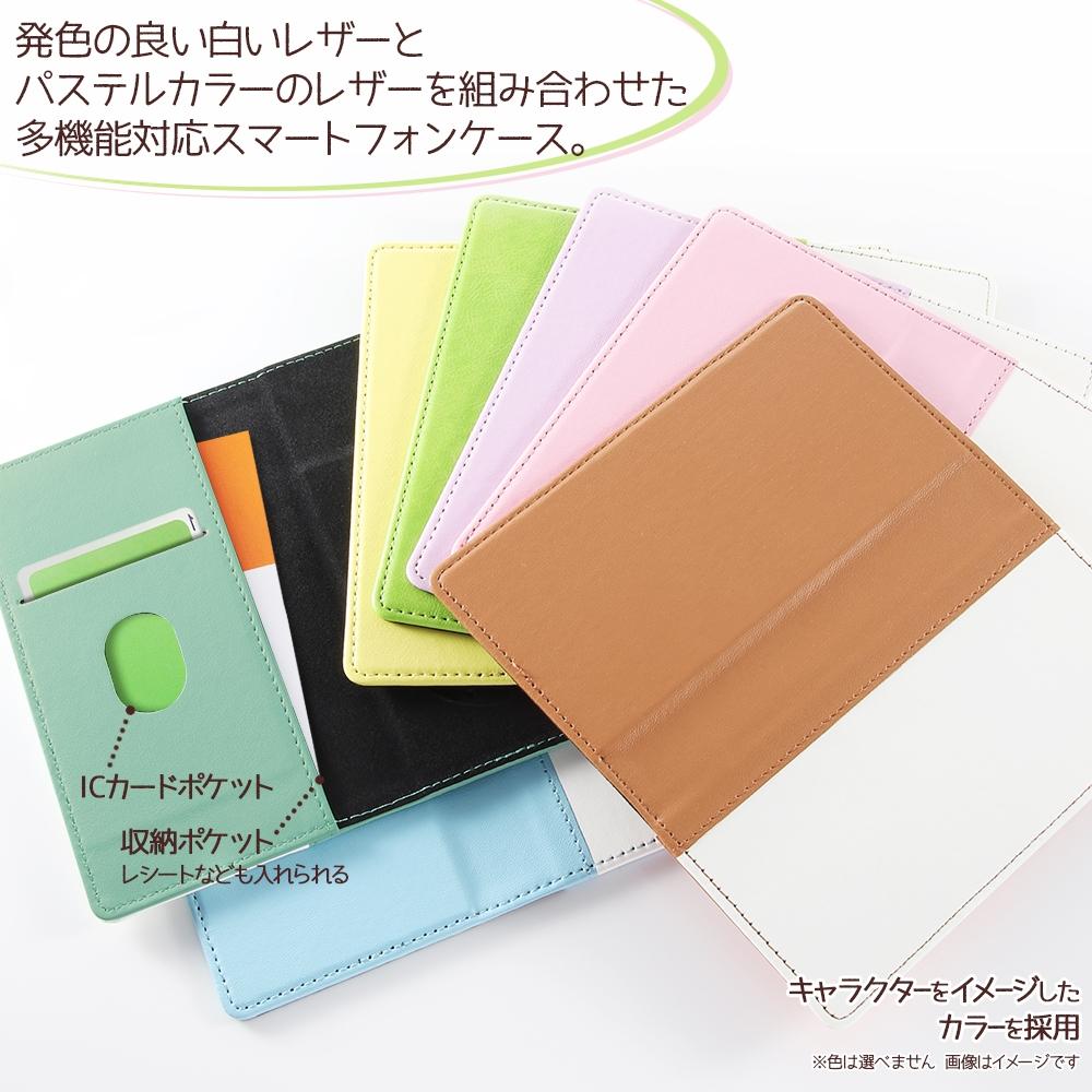iPhone 12 / 12 Pro /『ディズニーキャラクター』/手帳型 FLEX CASE バイカラー01 M/『くまのプーさん/ボタニカル』_04【受注生産】
