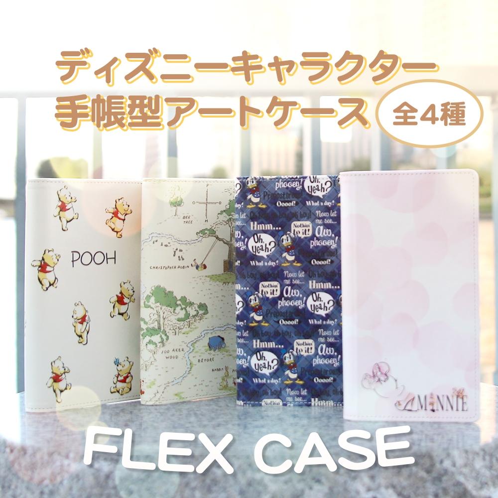 iPhone 12 Pro Max 『ディズニーキャラクター』/手帳型アートケース FLEX CASE/『ドナルドダック_001』
