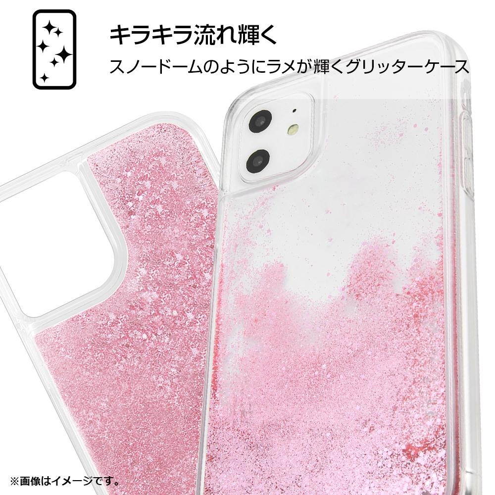 iPhone 12 mini /『ディズニーキャラクター』/ラメ グリッターケース/『リトル・マーメイド/spark joy』【受注生産】
