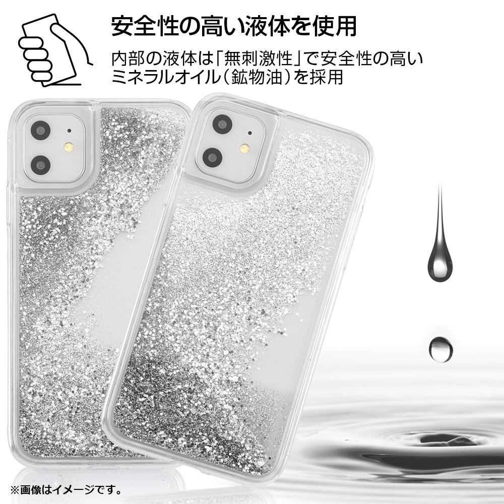iPhone 12 mini /『ディズニーキャラクター』/ラメ グリッターケース/『くまのプーさん/HUNNY』_01【受注生産】