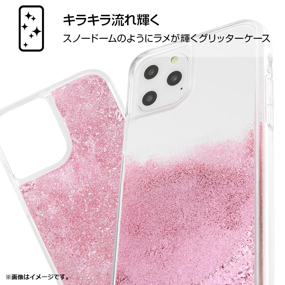iPhone 12 Pro Max/『ディズニーキャラクター』/ラメ グリッターケース/『くまのプーさん/HUNNY』_01【受注生産】