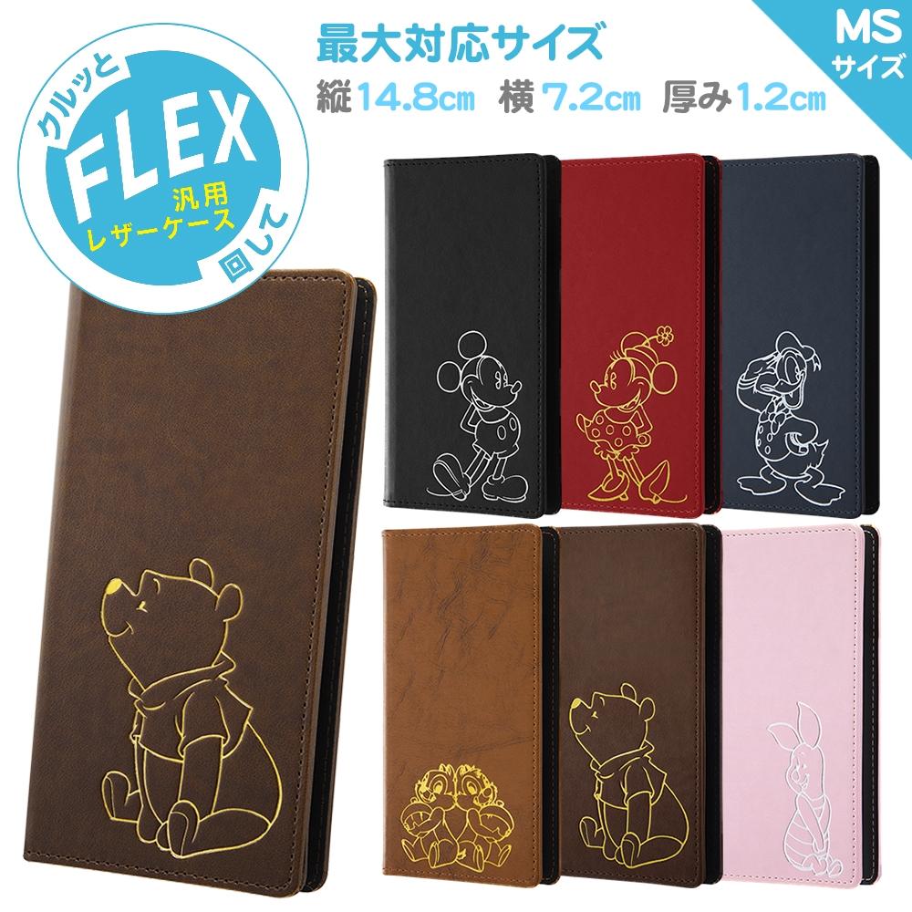 『ディズニーキャラクター』/汎用手帳型ケース FLEX MSサイズ ホットスタンプ/『プー』