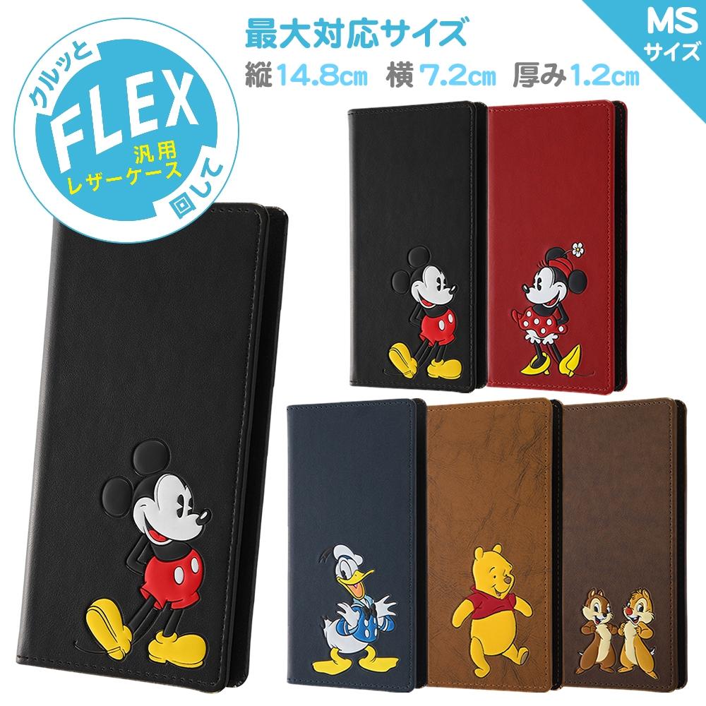 『ディズニーキャラクター』/汎用手帳型ケース FLEX MSサイズ ポップアップ/『ミッキーマウス』