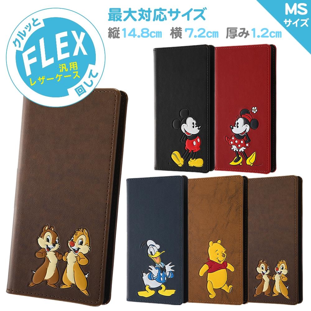 『ディズニーキャラクター』/汎用手帳型ケース FLEX MSサイズ ポップアップ/『チップ&デール』