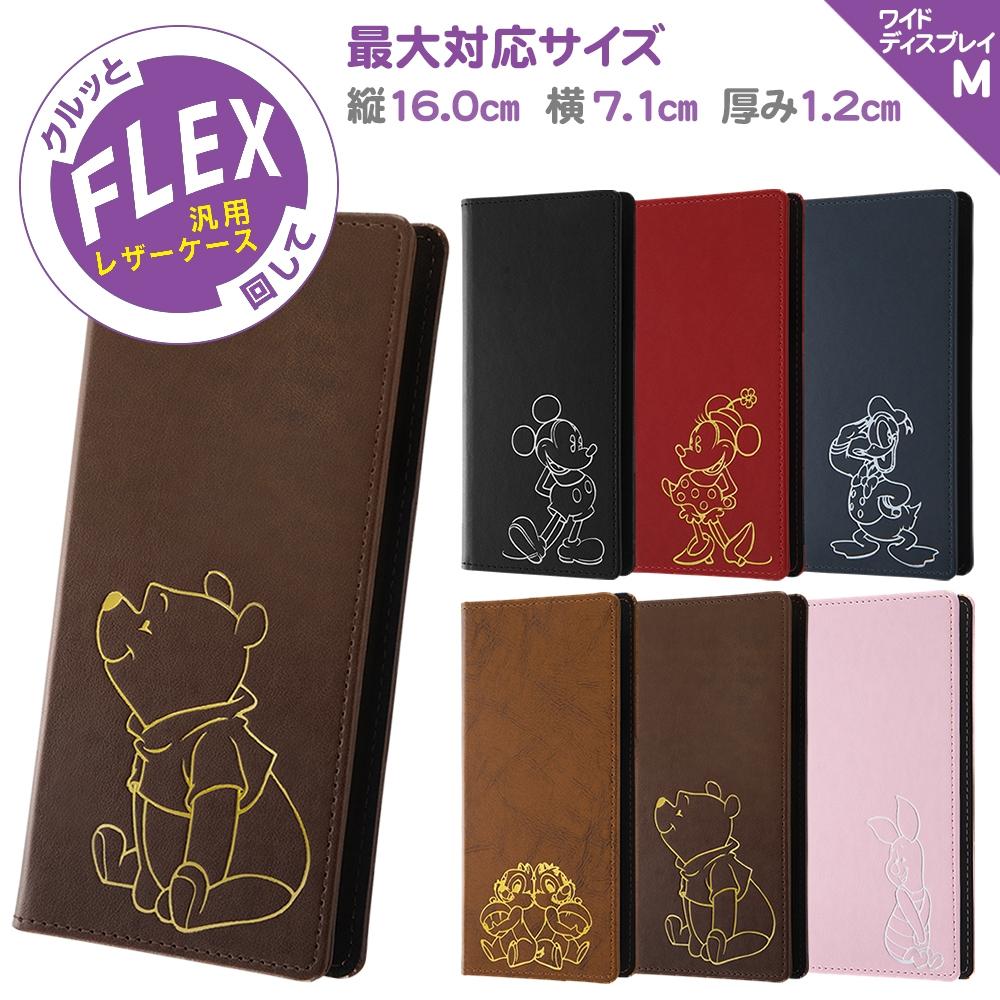 『ディズニーキャラクター』/汎用手帳型ケース FLEX ワイドディスプレイMサイズサイズ ホットスタンプ/『プー』