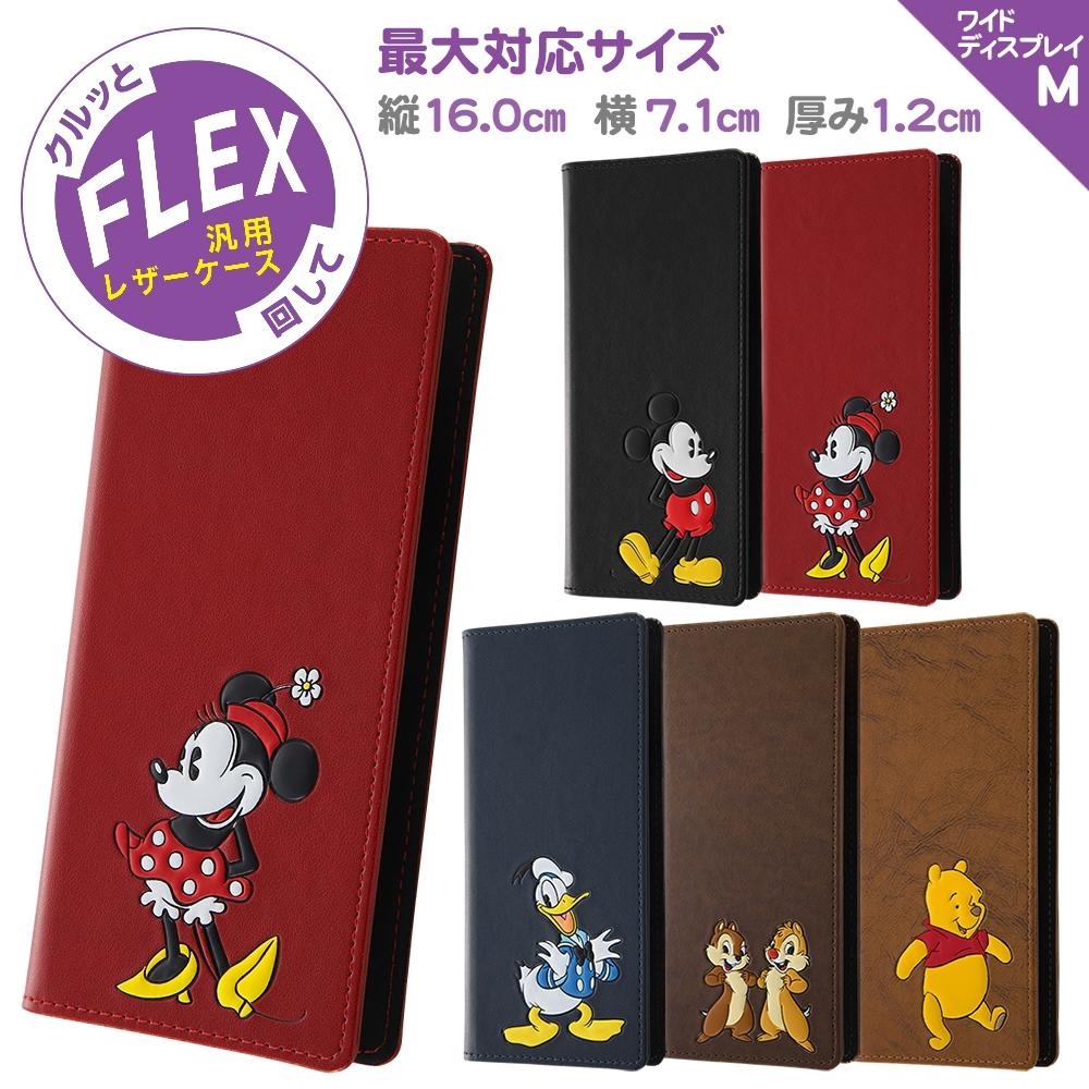 『ディズニーキャラクター』/汎用手帳型ケース FLEX ワイドディスプレイMサイズサイズ ポップアップ/『ミニーマウス』