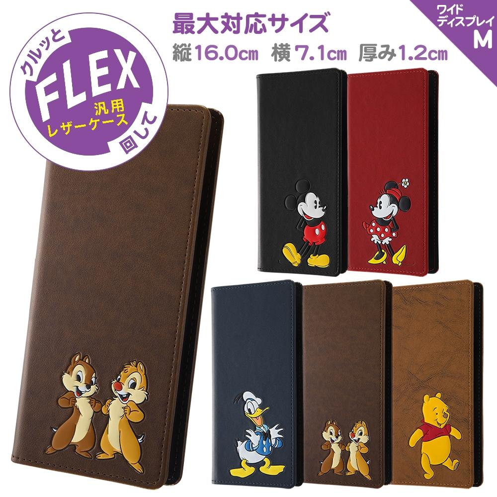 『ディズニーキャラクター』/汎用手帳型ケース FLEX ワイドディスプレイMサイズサイズ ポップアップ/『チップ&デール』