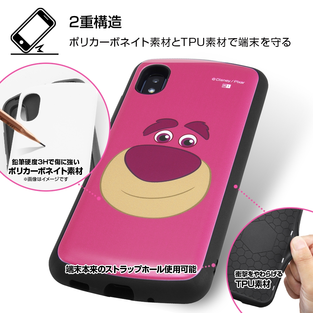 Galaxy A21/Galaxy A20 『ディズニー・ピクサーキャラクター』/耐衝撃ケース MiA/『ロッツォ/フェイスアップ』