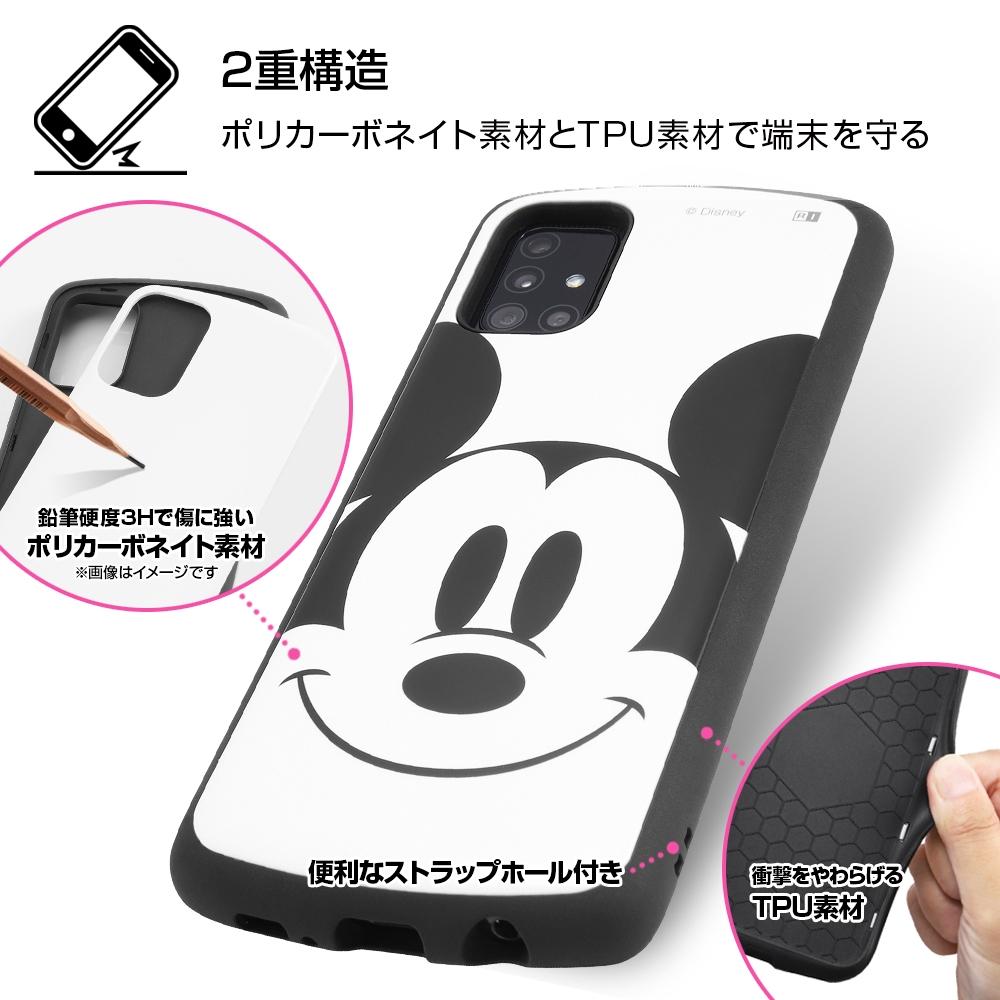 Galaxy A51 5G 『ディズニーキャラクター』/耐衝撃ケース MiA/『ミニーマウス/フェイスアップ』