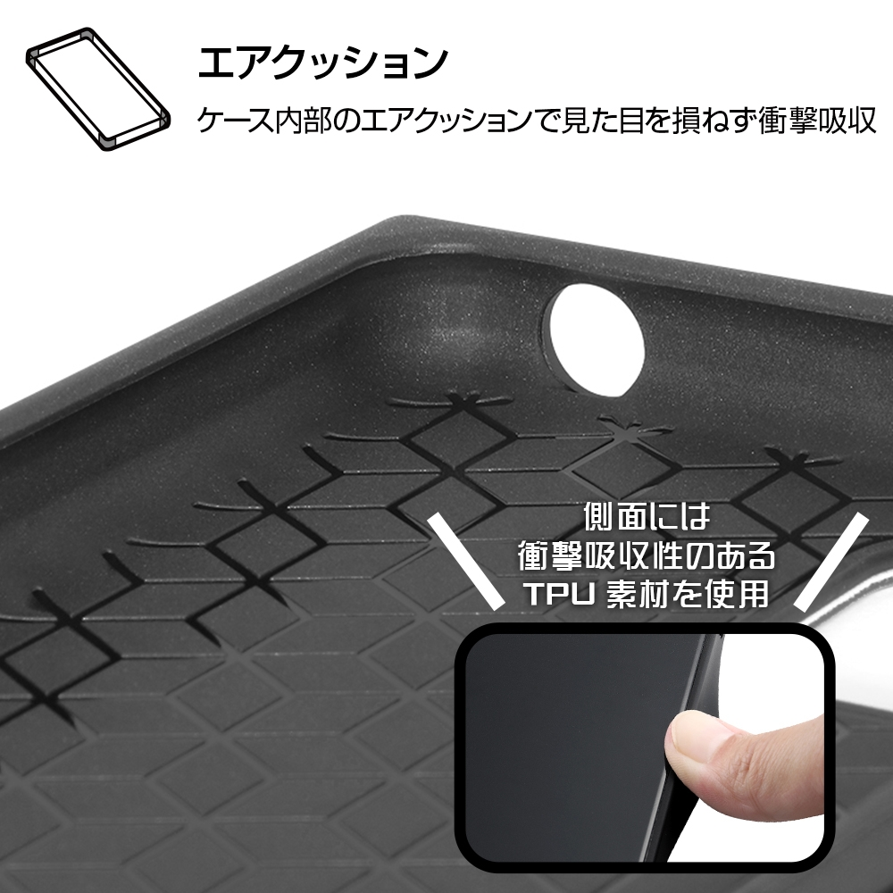 AQUOS sense4『ディズニーキャラクター』/耐衝撃ハイブリッドケース KAKU/『リロ&スティッチ/砂遊び』【受注生産】