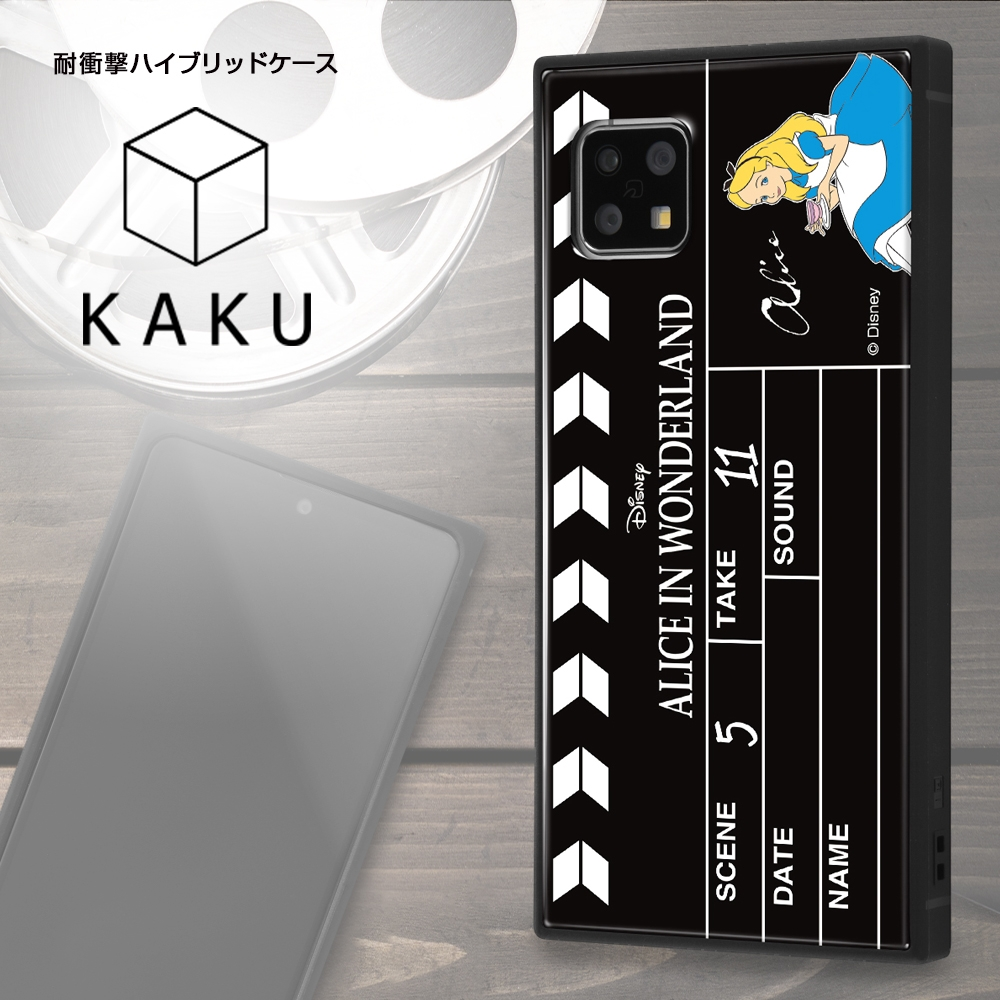 AQUOS sense4『ディズニーキャラクター』/耐衝撃ハイブリッドケース KAKU/『ピーター・パン/Clapperboard』【受注生産】