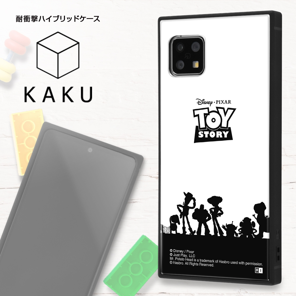 AQUOS sense4『ディズニー・ピクサーキャラクター』/耐衝撃ハイブリッドケース KAKU/『モンスターズ・インク/総柄_01』【受注生産】