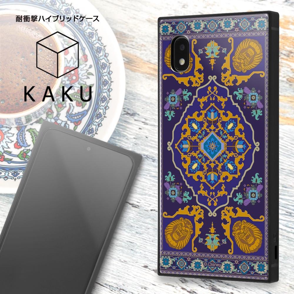 Galaxy A21/A20 /『アラジン』/耐衝撃ハイブリッドケース KAKU/『アラジン/魔法の絨毯』【受注生産】