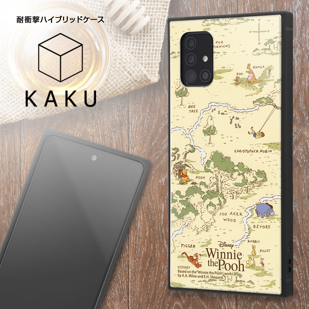 Galaxy A51 5G /『ディズニーキャラクター』/耐衝撃ハイブリッドケース KAKU/『くまのプーさん/Perfect Day』【受注生産】