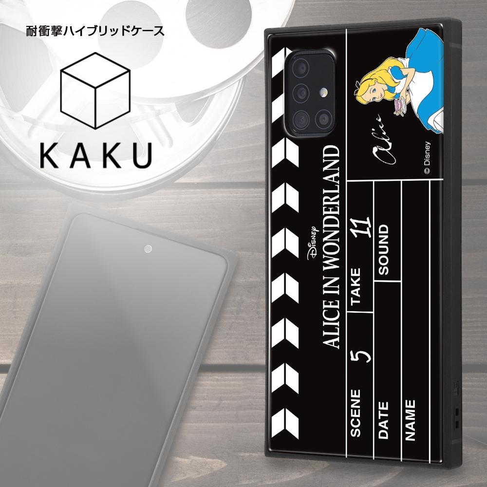 Galaxy A51 5G /『ディズニーキャラクター』/耐衝撃ハイブリッドケース KAKU/『ふしぎの国のアリス/Clapperboard』【受注生産】
