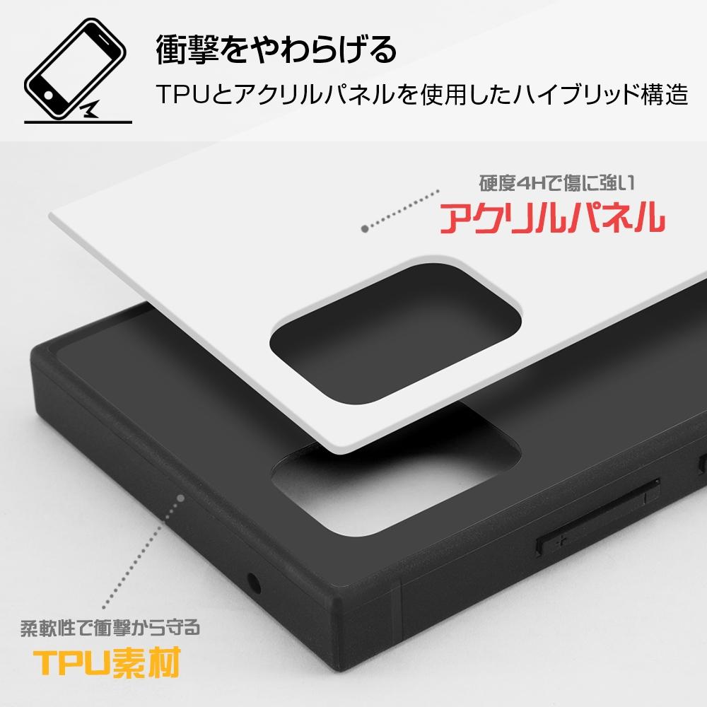 Galaxy A51 5G /『ディズニー・ピクサーキャラクター』/耐衝撃ハイブリッドケース KAKU/『モンスターズ・インク/総柄_01』【受注生産】