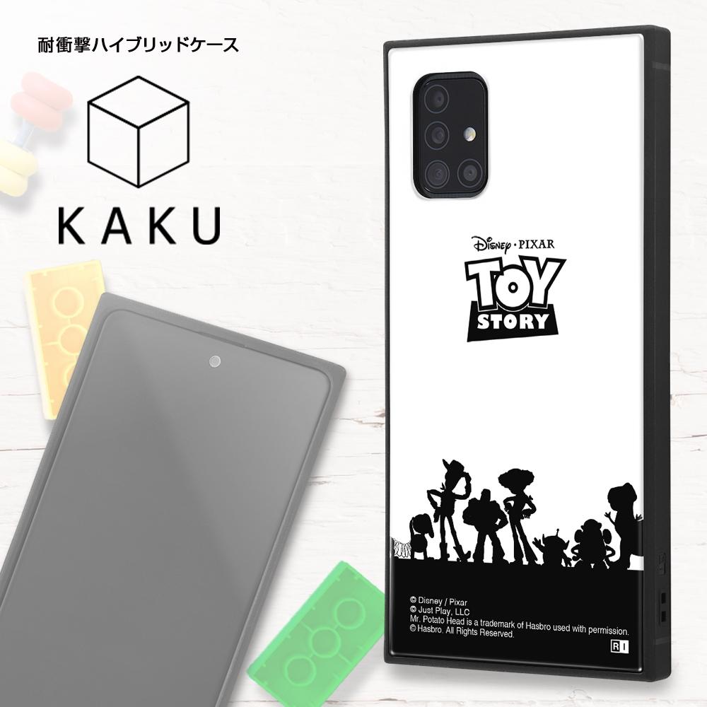 Galaxy A51 5G /『ディズニー・ピクサーキャラクター』/耐衝撃ハイブリッドケース KAKU/『トイ・ストーリー/シルエット』【受注生産】